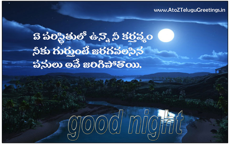 Moon good night quotes in best hd greetings m4hsunfo Choice Image