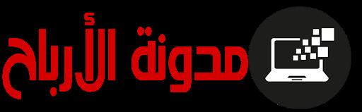 bit4ship مدونة الارباح التقنية بأقلام عربية