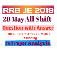 RRB JE 28 MAY 2019 All Shift   ( CBT 1) Question with Answer