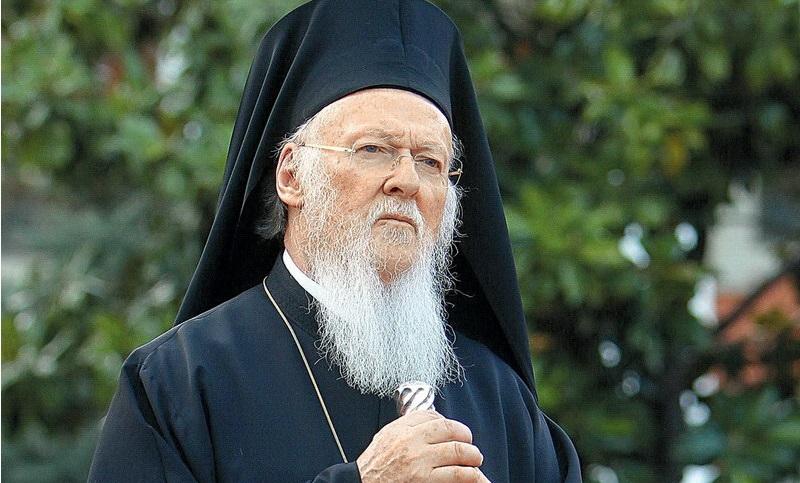 Οικουμενικός Πατριάρχης: «Μεγάλο δώρο της Παναγίας η απελευθέρωση των Ελλήνων στρατιωτικών»!!!!