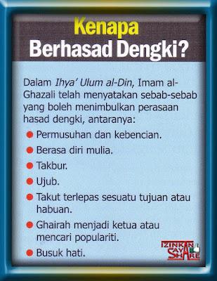 islamic quote, kenapa, perasaan hasad dengki