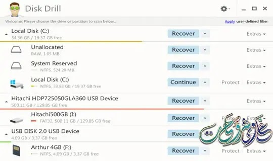 روابط تحميل برنامج استعادة الملفات المحذوفة Disk Drill Pro 4.0.521