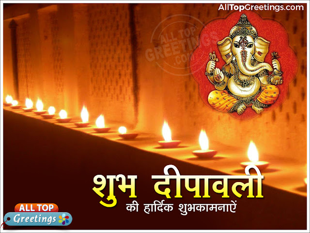 2016-Happy-Diwali-Greetings-in-Hindi