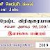 சிரேஷ்ட விரிவுரையாளர் - இலங்கை மன்றம்