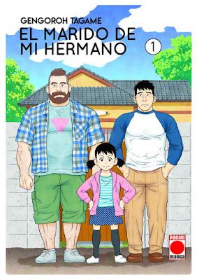 Manga: Review de El Marido de mi hermano Vol. 1 de Gengoroh Tagame - Editorial Panini