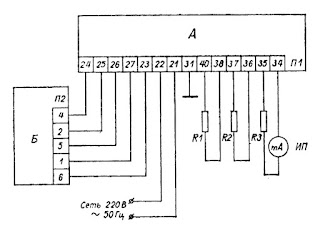 Схема проверки магнитного датчика