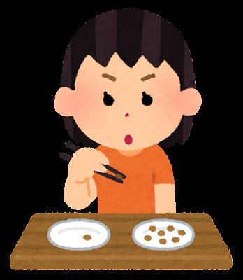 豆を箸でつまむ人のイラスト(女の子)