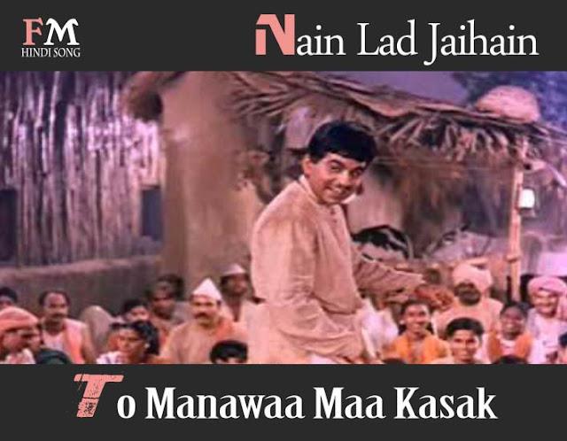 Nain-Lad-Jaihain-ToManawaa-MaaGangaJamuna-(1961)