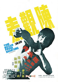 Boxer from Shantung 1972 Dual Audio 720p BluRay