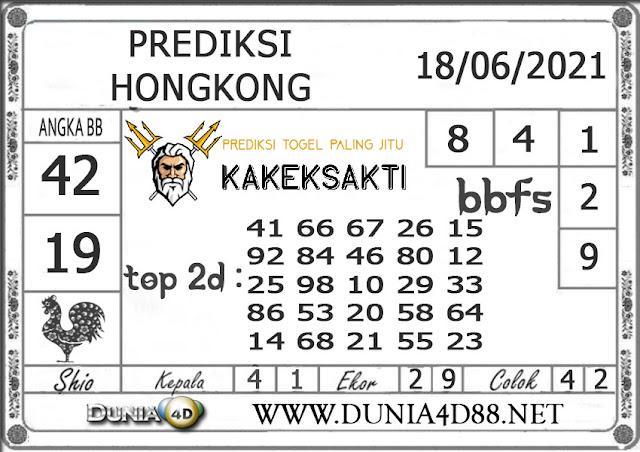Prediksi Togel HONGKONG DUNIA4D 18 JUNI 2021