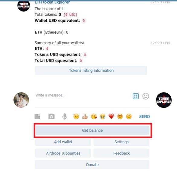 شرح بوت ETH token Explorer