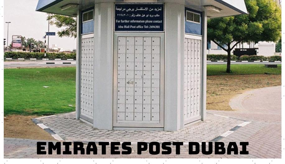 Dubai city: Postal code of Dubai Abu Dhabi and united Arab emirates