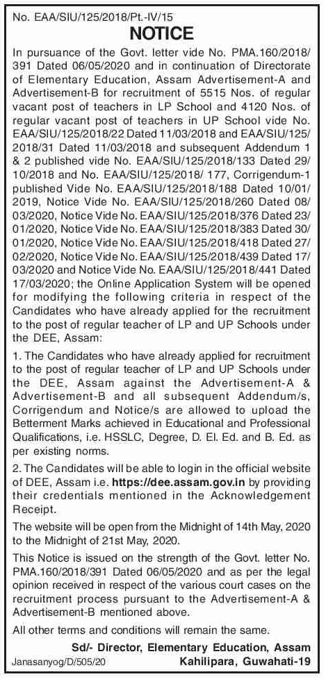DEE Assam LP/ UP Teacher Recruitment 2020: Upload Your Betterment Marks