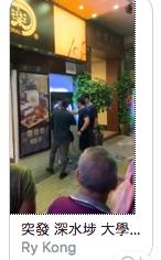 https://news.rthk.hk/rthk/en/component/k2/1473142-20190807.htm