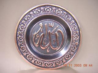 Kaligrafi Allah Dan Muhammad tembaga dan kuningan