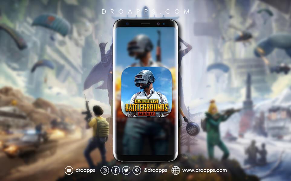تحميل لعبة ببجي موبايل Pubg Mobile  للهاتف والكومبيوتر أخر تحديث 2021