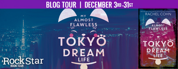 Rockstar Book Tours: Tour Announcement: MY ALMOST FLAWLESS