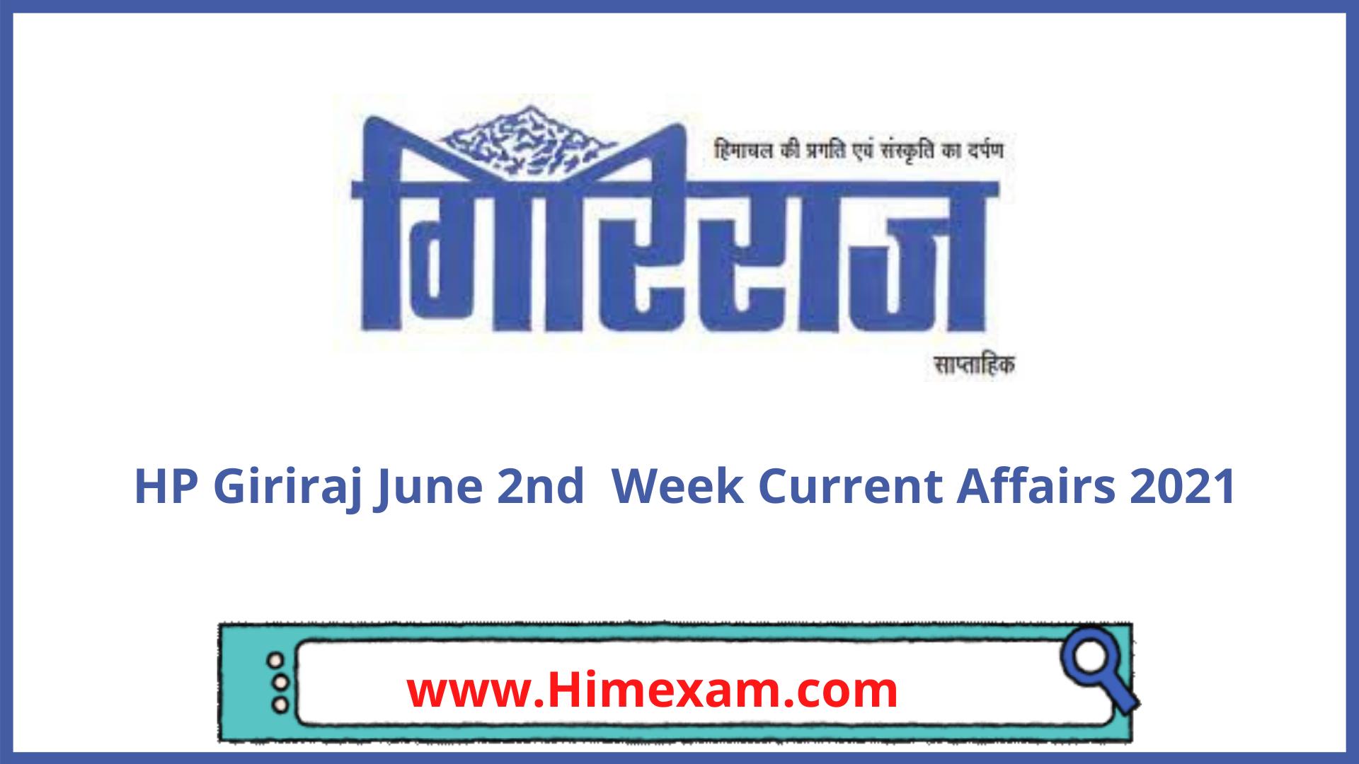 HP Giriraj June 2nd  Week Current Affairs 2021