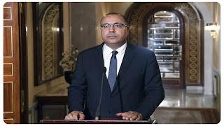 هشام المشيشي لم تكن غايتنا الحد من حرية العمل ومنع الأرزاق... لكن صحة التونسيين أولوية قصوى