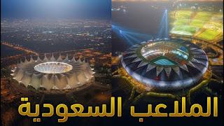 موعد مباريات الدوري السعودي 31-10-2019 والقنوات الناقلة