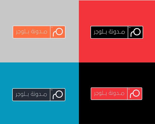 شعار PSD للفوتوشوب