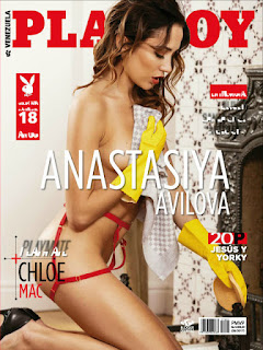 Revista Playboy Venezuela - Junio Julio 2017 PDF Digital