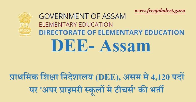 Assam, DEE Assam, Directorate of Elementary Education Assam, Hot Jobs, Latest Jobs, Teacher, TET, Graduation, dee assam logo
