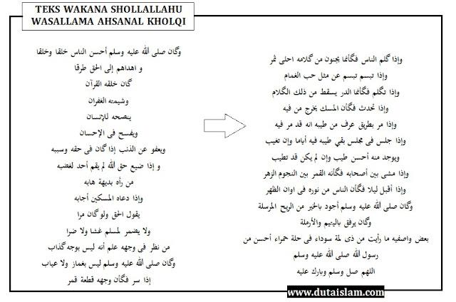 Wakana Shallallahu Wasallama Ahasanal Kholqi teks latin
