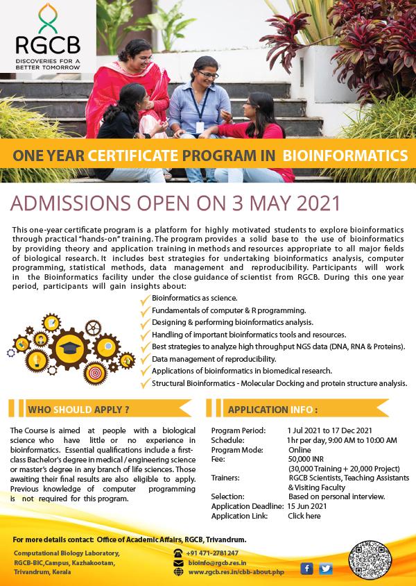 RGCB Certificate Program in Bioinformatics (One year) | July, 2021 - June, 2022 | Interships