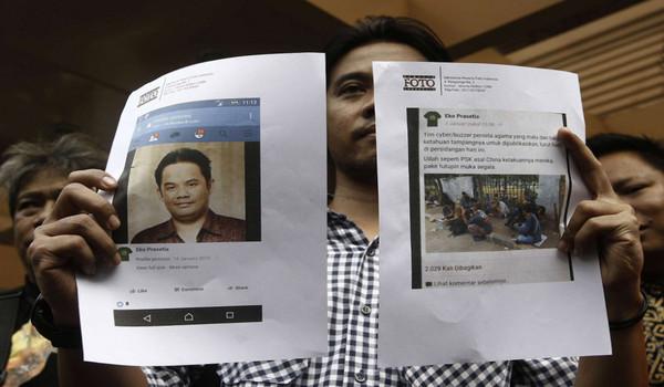 Pewarta Foto Indonesia Laporkan Akun Penebar Hinaan di Facebook