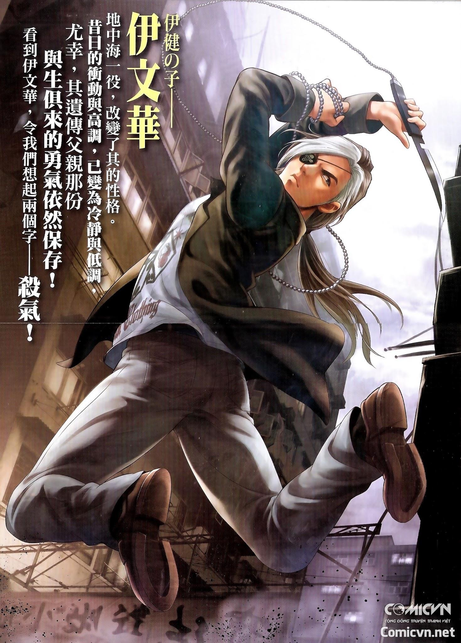 Người Trong Giang Hồ chapter 1822: tẩy của tiểu đông trang 29