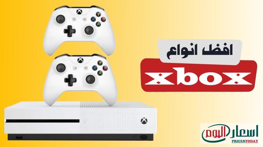 اسعار xbox فى مصر