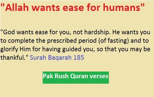 Quran: Allah wants ease for humans and lighten up the burden