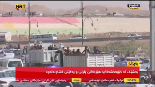 des milliers d'habitants fuient la ville de Kirkouk
