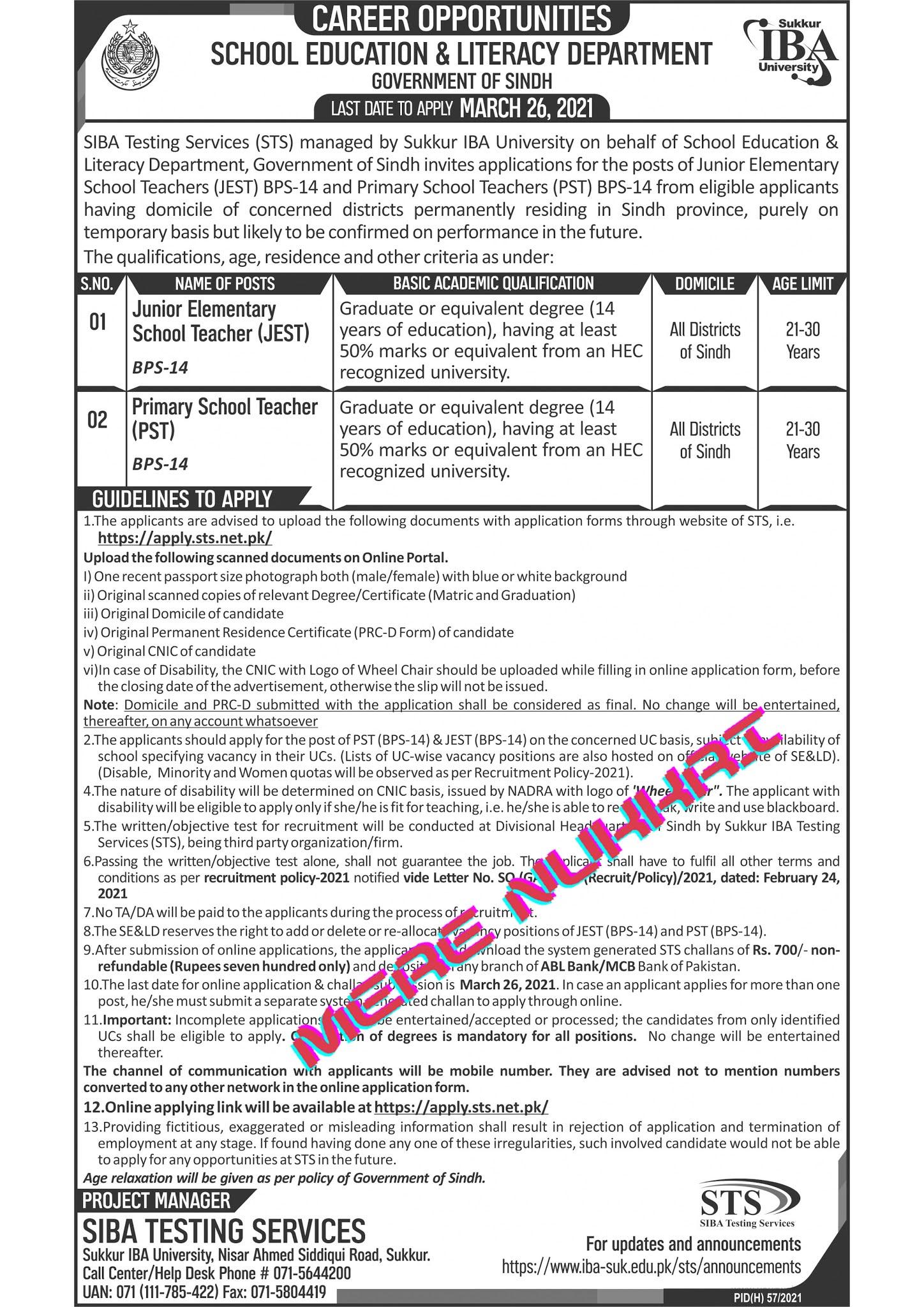 PST JEST School Teachers Jobs 2021 Apply Online   IBA University   School Education & Literacy Department