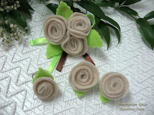 Комплект Розы бежевые