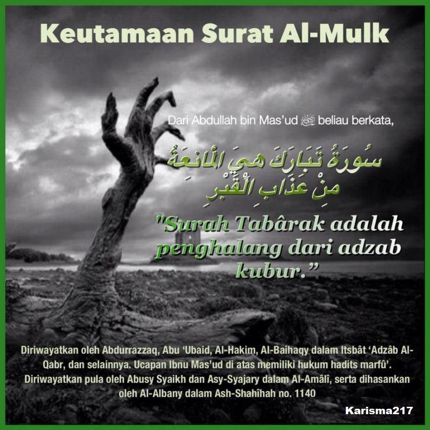 Kisah Selamat dari Siksa Kubur Berkat Surat Al Mulk