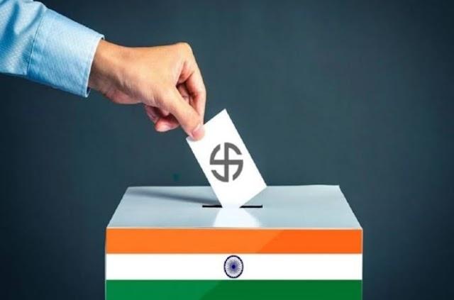 बिहार विधानसभा चुनाव 2020 : चुनाव आयोग ने नामांकन और मतदान प्रकिया में किया बदलाव, नए निर्देश जारी, देखें क्या है नए नियम