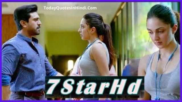 7StarHD's Alternatives