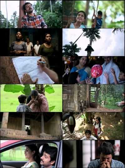 Malayalam Movie Download