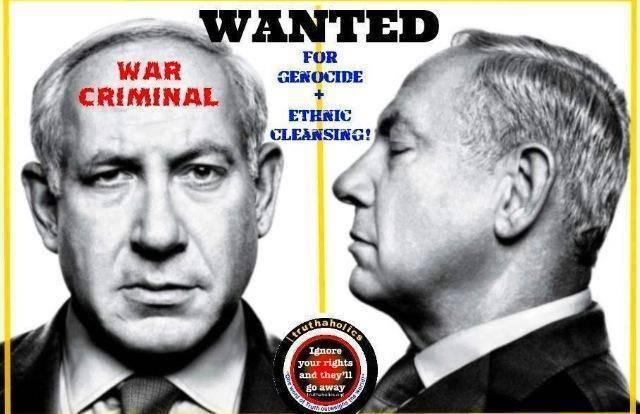 izrael zbrodnie wojenne