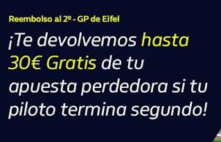 william hill Reembolso Fórmula 1 GP de Eifel 11-10-2020