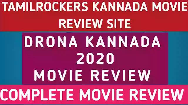 Drona-kannada-movie-Review