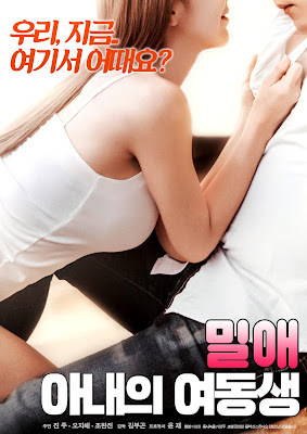 18+ Love Wife's Sister 2019 Korean 720p HDRip 800MB
