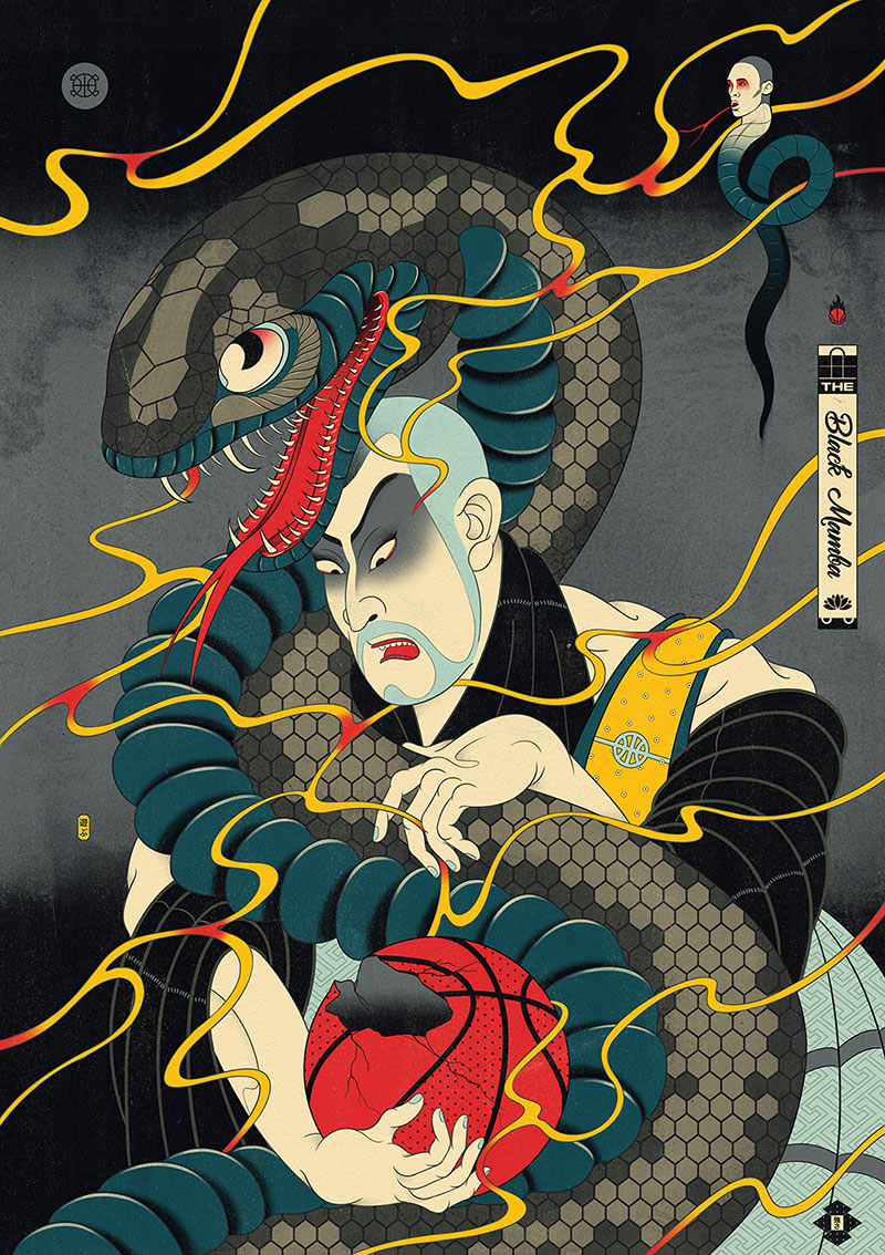 Edo Ball: Illustrations by Andrew Archer