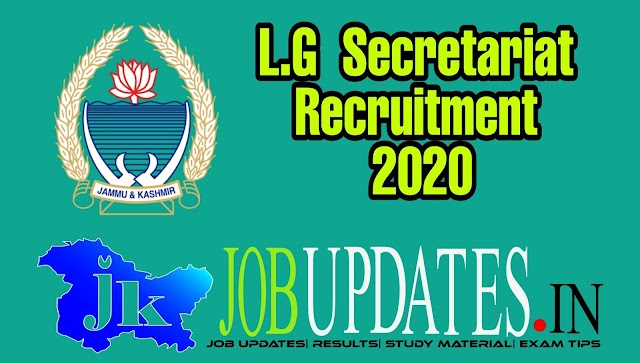 J&K Secretariat recruitment 2020
