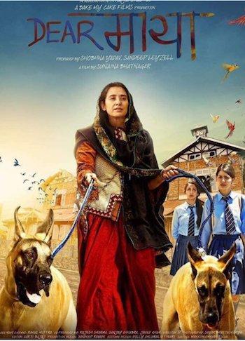 Dear Maya 2017 Hindi Full Movie Download
