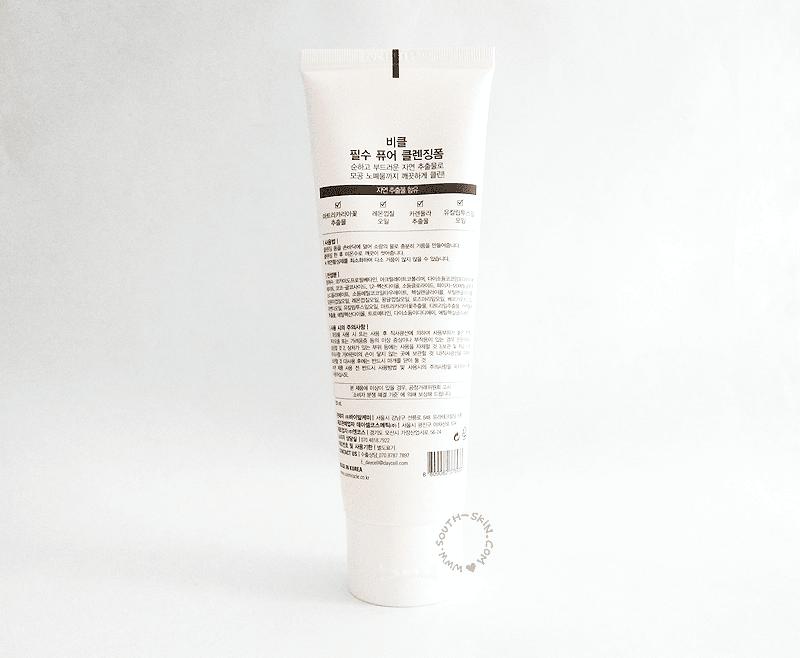 packaging-vicle-peelsu-pure-cleansing-foam