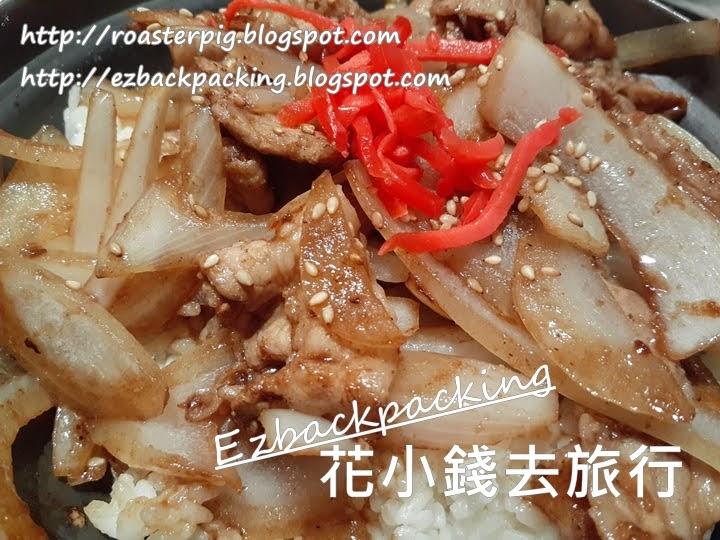 洋蔥豬肉片丼