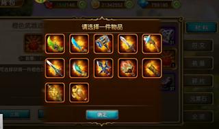 App Tải game Trung Quốc | Tải game Siêu Hùng Tốc Chiến Free Full VIP17 + 888.888 Kim Cương & Vô số quà khủng